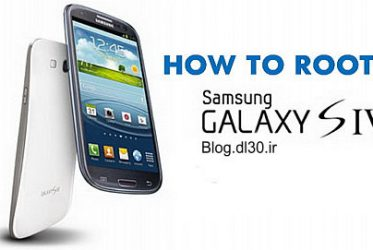 how-to-root-samsung-galaxy-s4